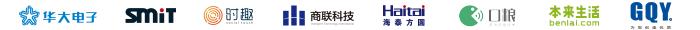 2016中国电子银行网年会