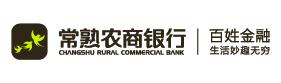 常熟农商银行