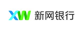 四川新网银行